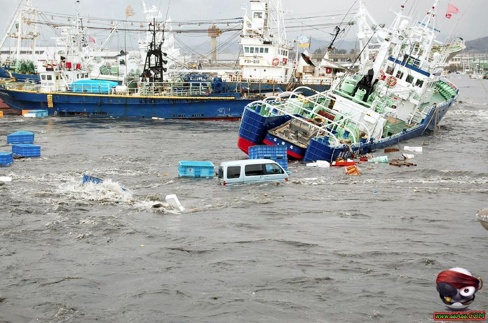 صور زلزال اليابان domain-1715621e3e.jp
