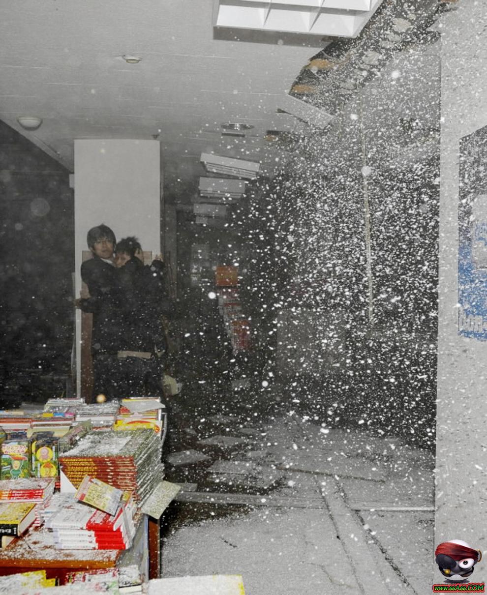 صور زلزال اليابان domain-c5cbeac70a.jp
