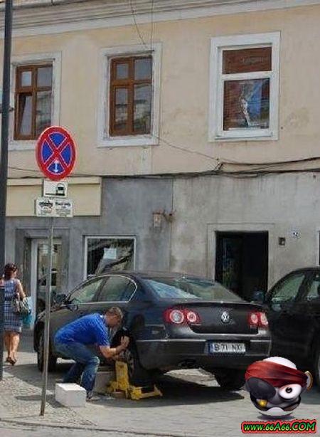 السيارة المرور