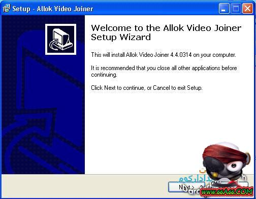 برنامج Joiner 4.4.0314 الفيديو