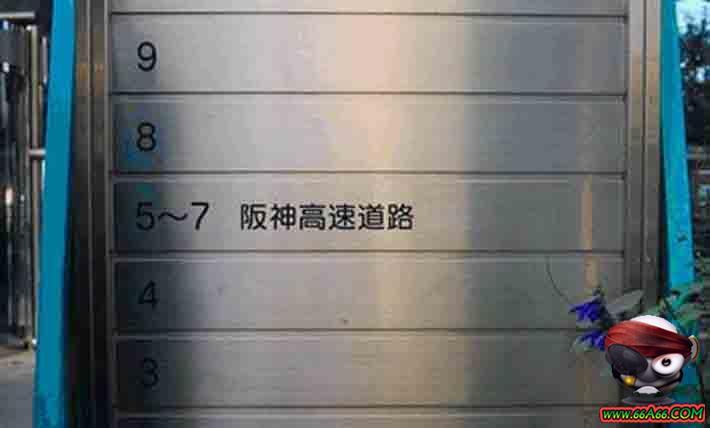 بالطريقة الصينية