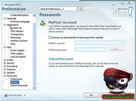 Messenger المتوافق Windows