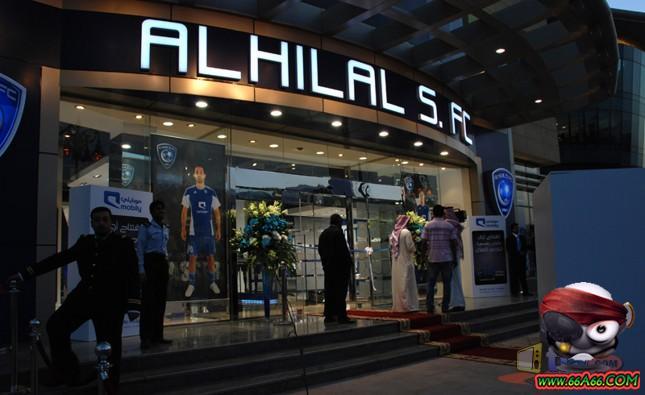 إفتتاح الهلال السعودي الزعيم العاصمة